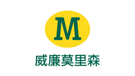 Wm Morrison HK Ltd – Branding for Hong Kong Operation