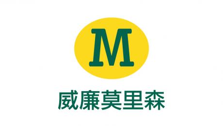 Wm Morrison HK Ltd – Branding for Hong Kong Operation