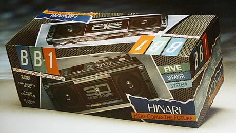 Hinari 1980s packaging